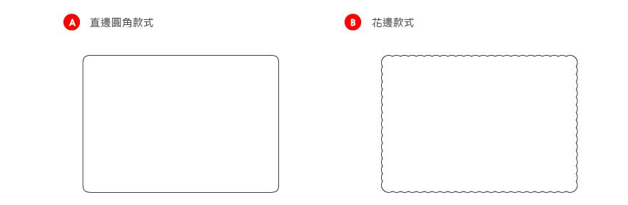 統規:餐墊紙(款式)