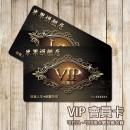 VIP會員卡、識別證