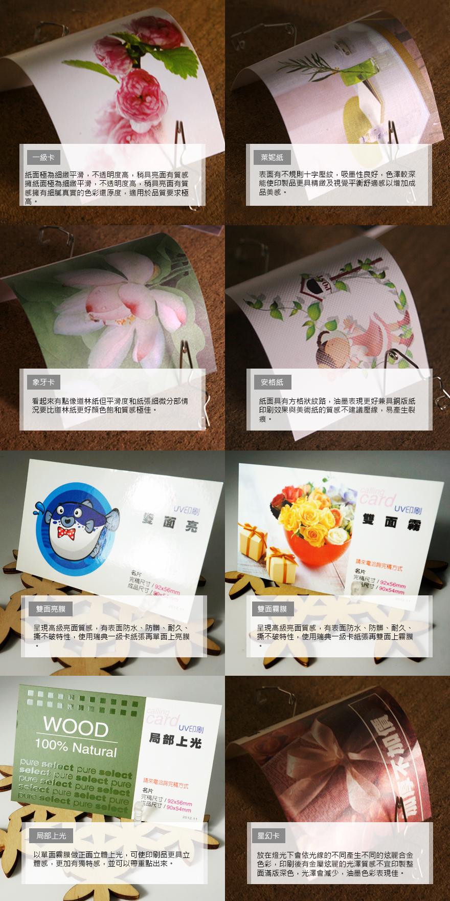 2015_07_14_邀請卡、賀卡_1