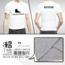 短袖棉T恤