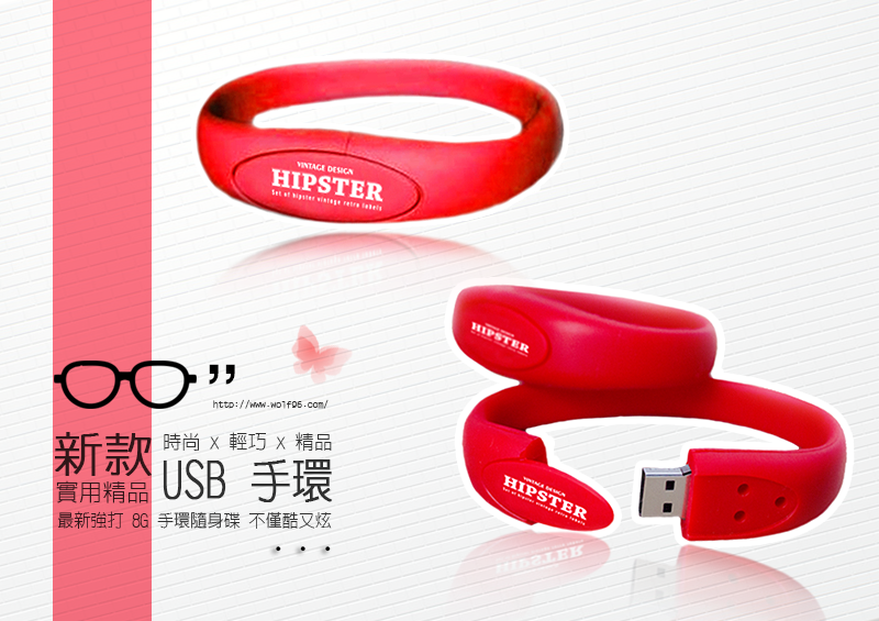 2015_07_27_FB_手環USB_2-3