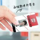 【少量製作】員工卡/識別證