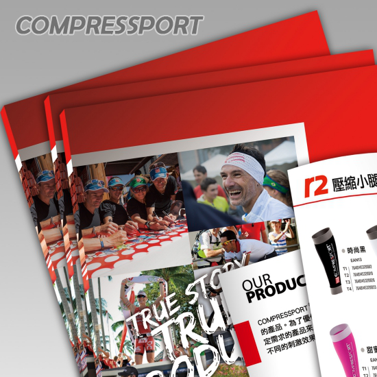 【知名品牌】COMPRESSPORT