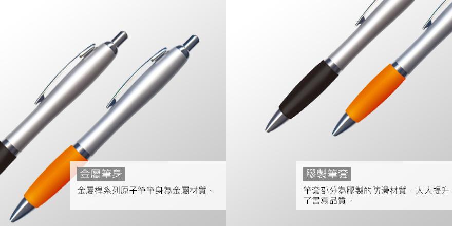 M_銀管彩膠筆